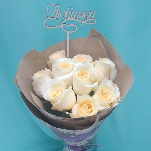 Аида: букеты цветов на заказ Flowwow