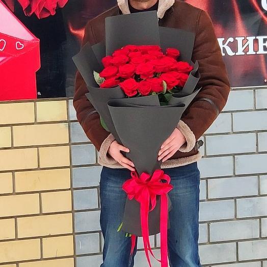 С любовью: букеты цветов на заказ Flowwow