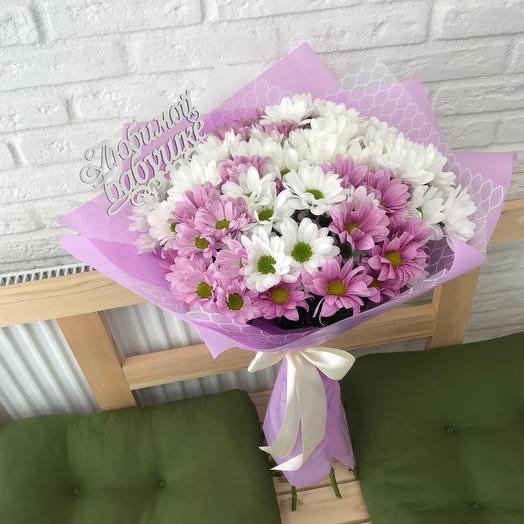 11 кустовых хризантем: букеты цветов на заказ Flowwow