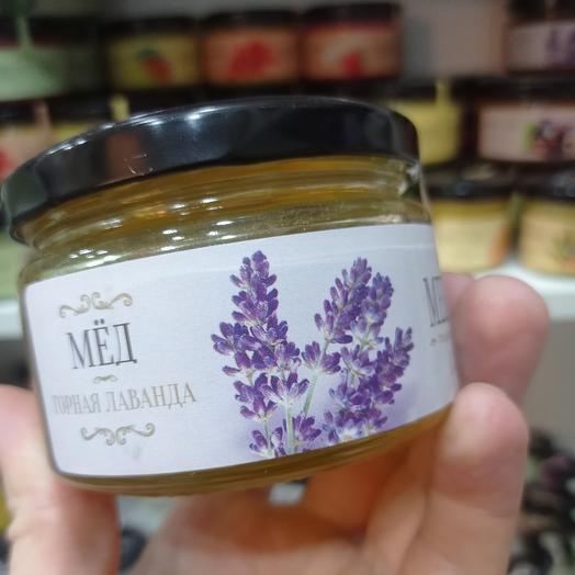 Мед цветочный с лавандой