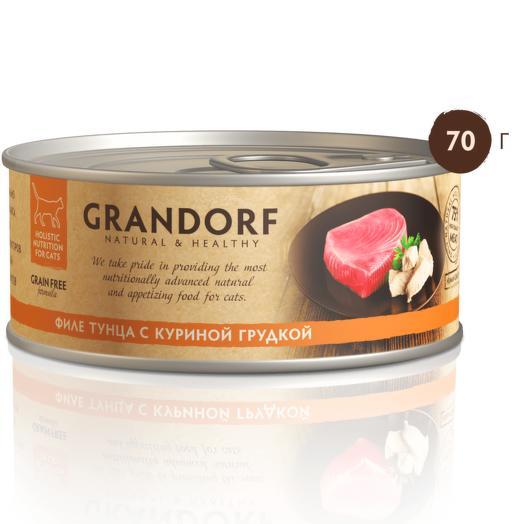 GRANDORF Консервы для кошек филе тунца с куриной грудкой 70 г