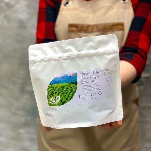 Чай Чжен Шань Сяо Чжун Органик