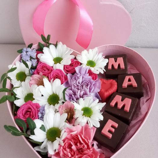 Маме с любовью