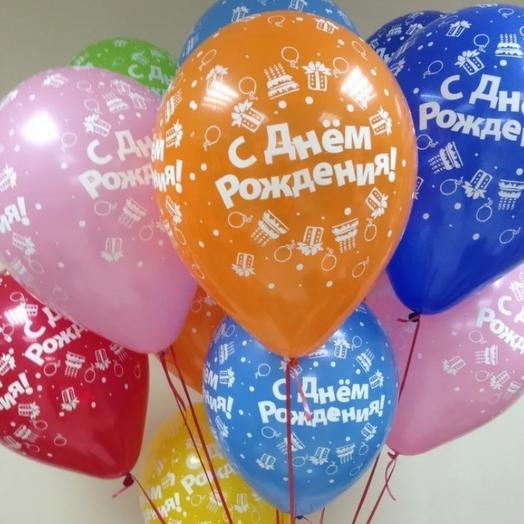 """Воздушные шары """""""