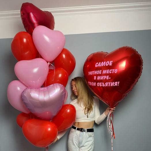 Сет шаров-сердец для Любимой