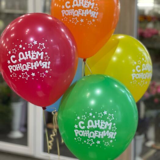 5 шаров с Днём рождения
