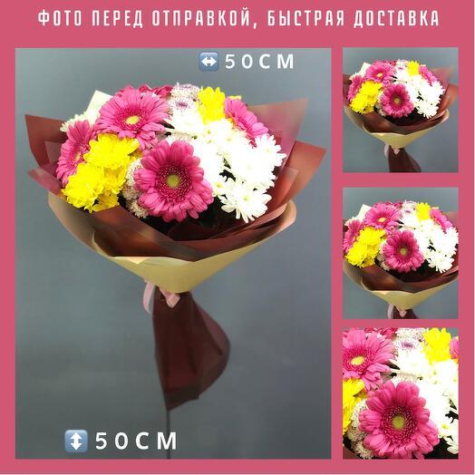 Букет с герберами и кустовой хризантемой