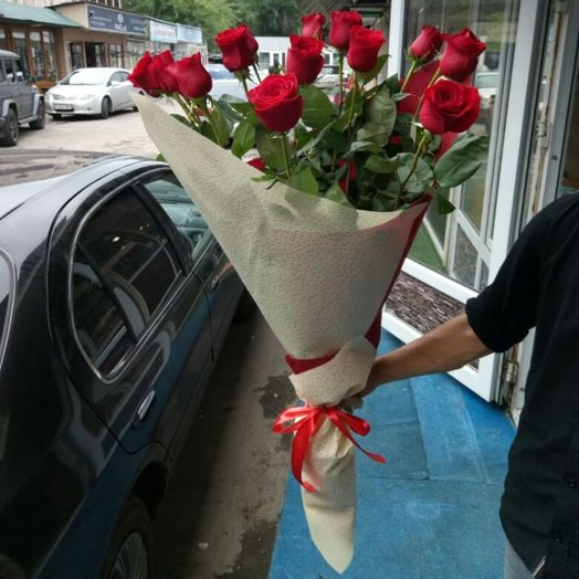 Bouquet of 15 meter roses