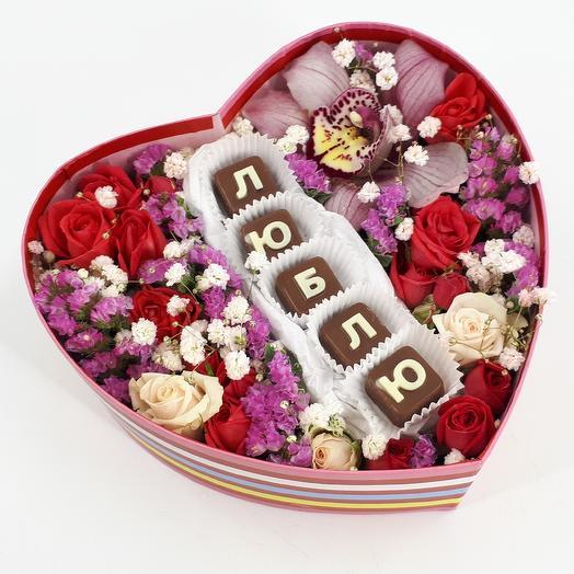 Люблю: сердце с цветами и шоколадом