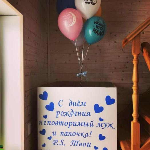 Коробка 1 с воздушными шарами