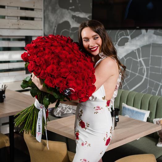 101 Роза  высотой 70см в букете
