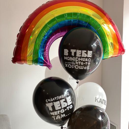 Воздушные шары с радугой