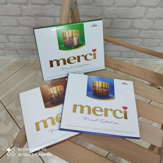 Конфеты MERCI ассорти