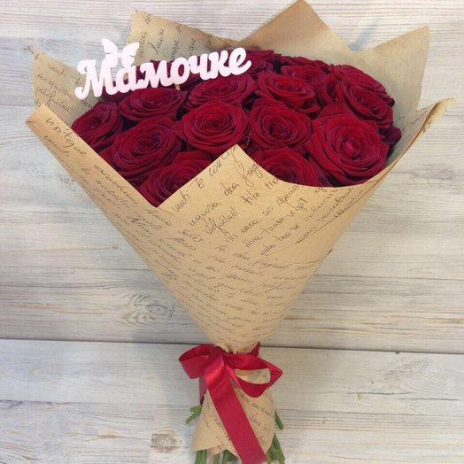 Розы. Букет из 19 красных роз. Маме. N11