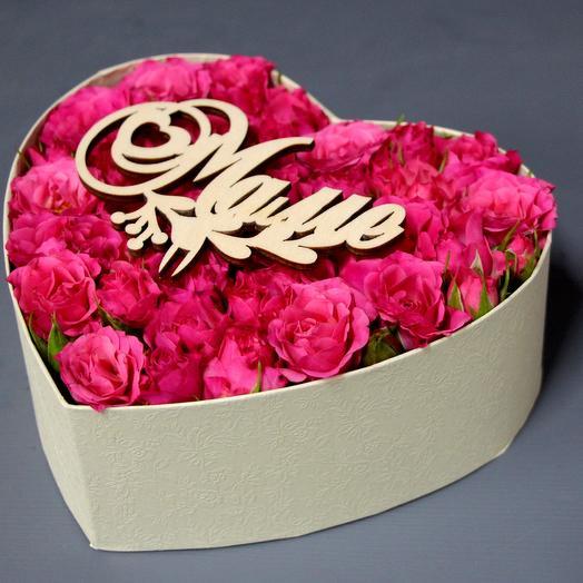"Цветы для самой любимой "" МАМЕ"": букеты цветов на заказ Flowwow"