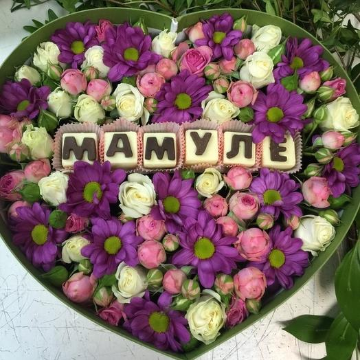 Самой любимой👩️💋👩: букеты цветов на заказ Flowwow