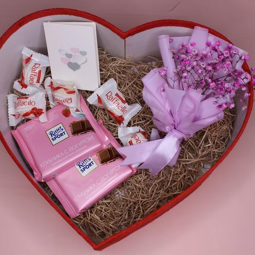 """Gift set """"Heart»"""