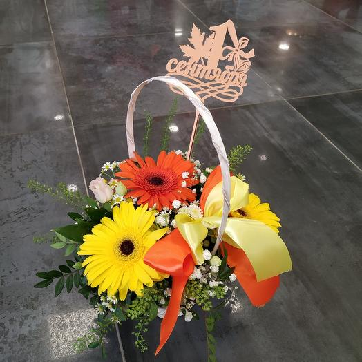 "Корзиночка ""1 сентября"": букеты цветов на заказ Flowwow"