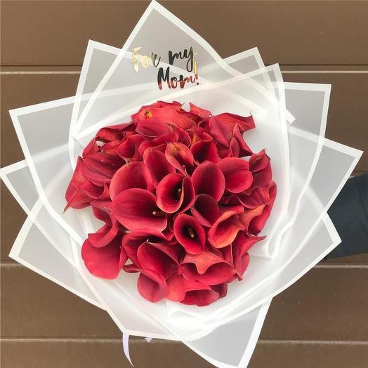 П2: букеты цветов на заказ Flowwow