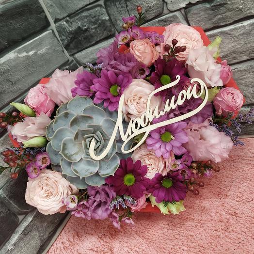 """Композиция из цветов """"Любимой"""": букеты цветов на заказ Flowwow"""