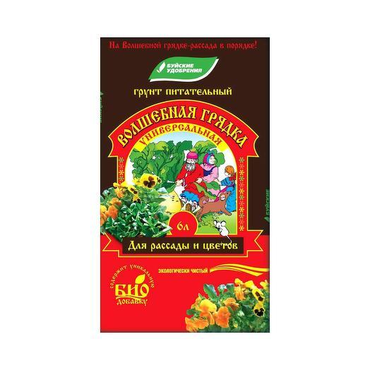 Грунт Универальный для рассады и цветов 6л: букеты цветов на заказ Flowwow