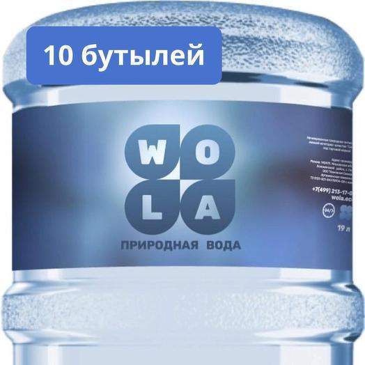 Комплект природной воды, высшая категория, 10 бутылей, тара многооборотная
