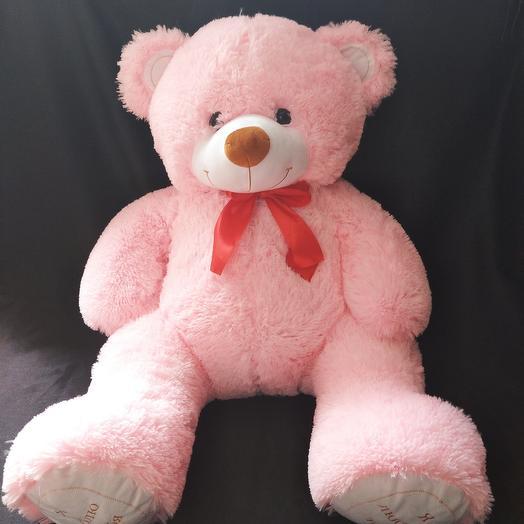 Гриня 110  розовый