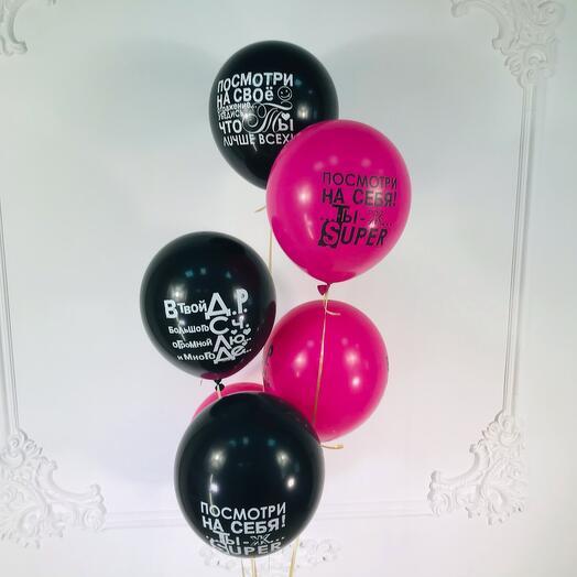 Набор из 6 шаров на День рождения