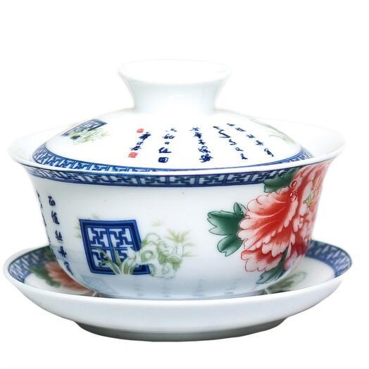 "Гайвань ""Красный цветок"", фарфор, 100 мл"