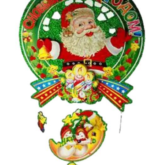 """Новогоднее украшение """"Дед Мороз"""", 35x32 см"""