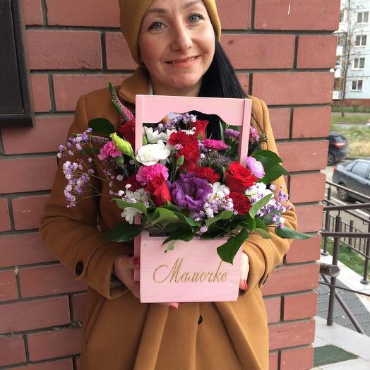Любимой мамочке ️: букеты цветов на заказ Flowwow