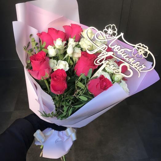 Для прекрасной мамы ️: букеты цветов на заказ Flowwow
