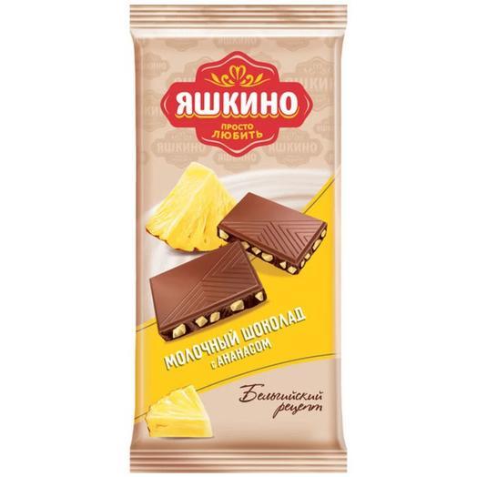 Шоколад молочный с ананасом Яшкино 90 г