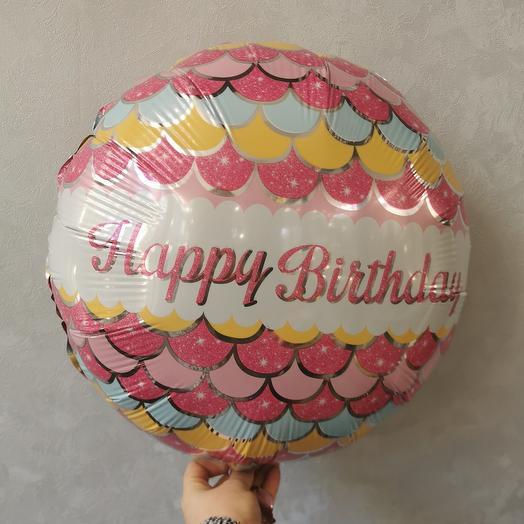 Happy birthday фольгированный шарик