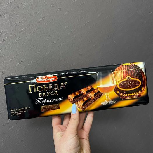 Шоколад с коньяком пористый «Победа»