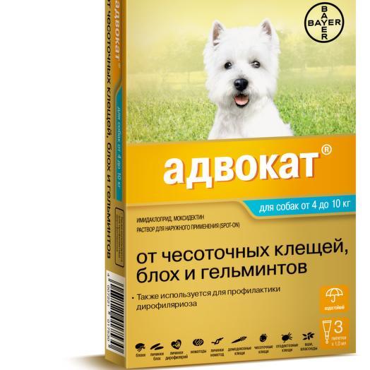 Bayer Advocate средство от паразитов для собак от 4 до 10 кг 3 пипетки