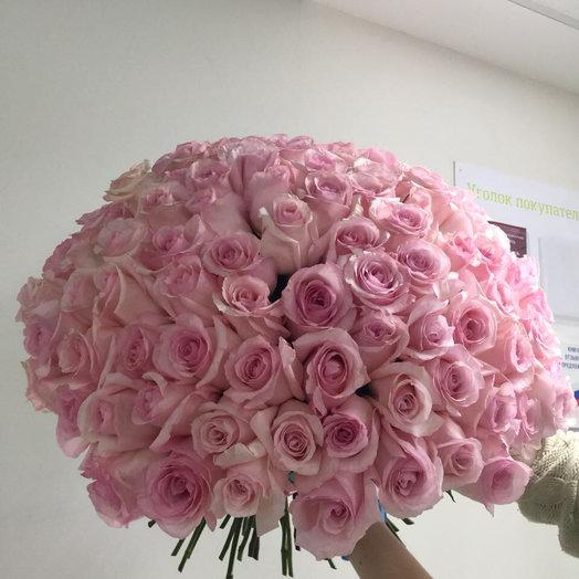 Розовое облоко