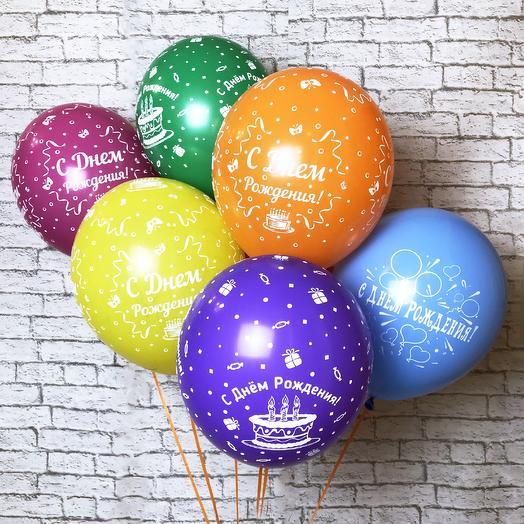 10 шариков С днем рождения