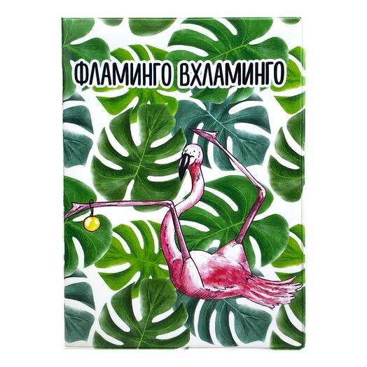 """Обложка на паспорт Cute Cat """"Фламинго"""""""