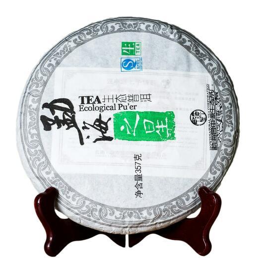 "Пуэр прессованнный ""Чжи Син эко шен пуэр 2011 г."", блин 50 гр"