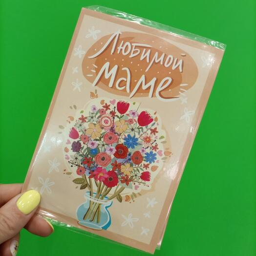 """Шоколадная открытка """"Любимой маме"""""""