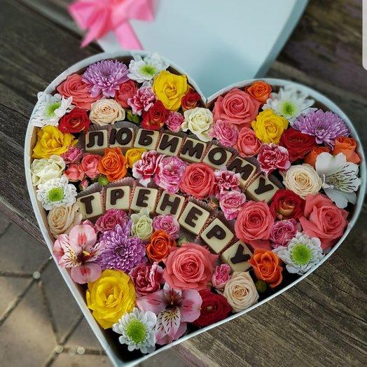 Любимому тренеру: букеты цветов на заказ Flowwow