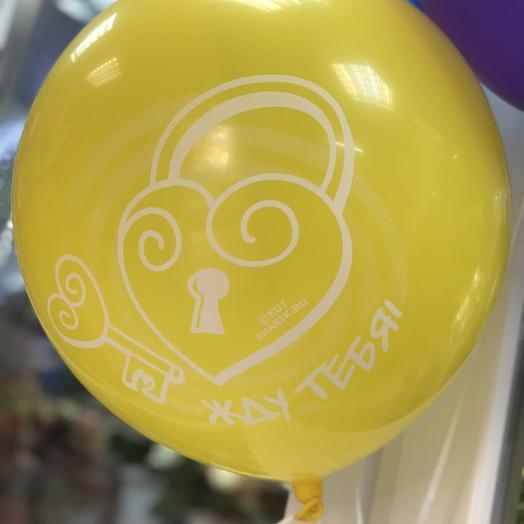 Желтый шар: букеты цветов на заказ Flowwow