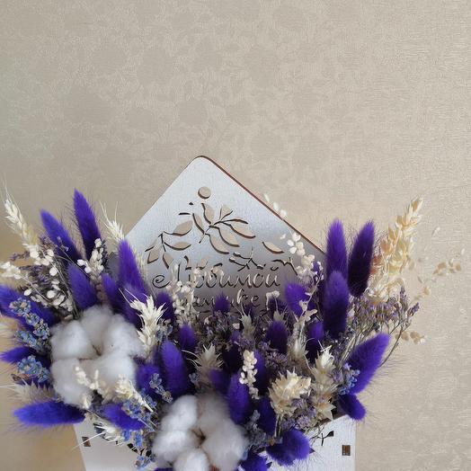 """Букет-конверт из сухоцветов """"Любимой мамочке"""": букеты цветов на заказ Flowwow"""