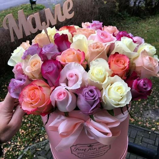 Любимой маме  2: букеты цветов на заказ Flowwow