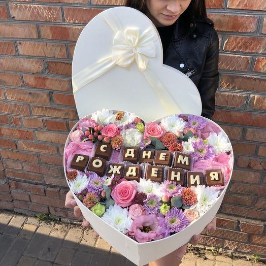 Сердце С днём рождения»