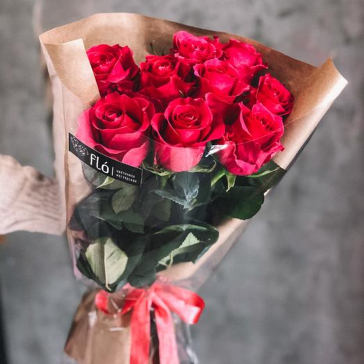 Бекет из 9 роз сорта Gotcha