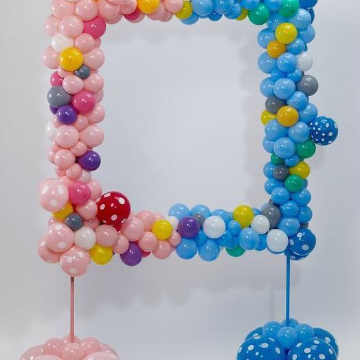 Фото-рамка из шаров розово-голубая