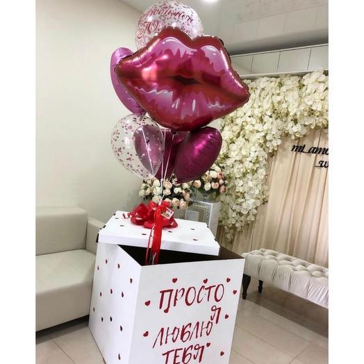 Коробка с сюрпризом и шар поцелуй