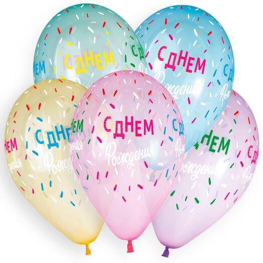 Шар с днём рождения(цена указана за Шт)